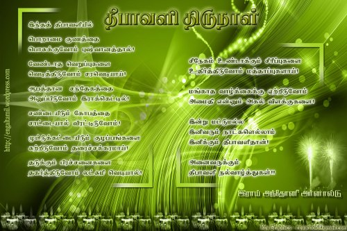 diwali-new